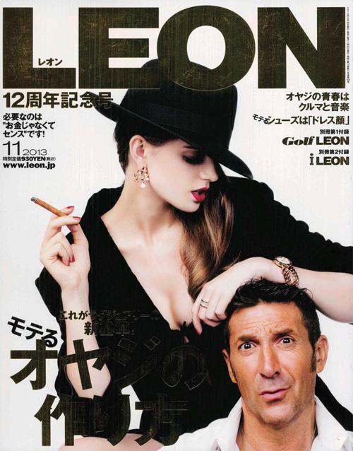 LEON11月号表紙