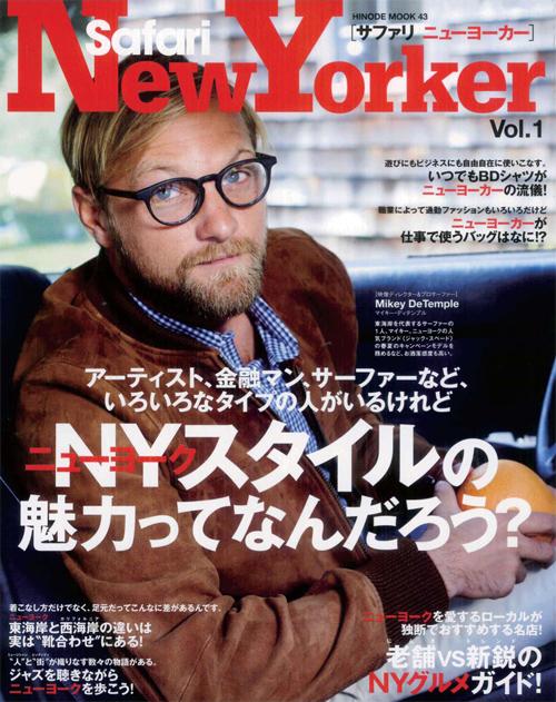 safari NY.pdf
