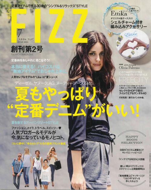 STYLE FIZZ表紙-1