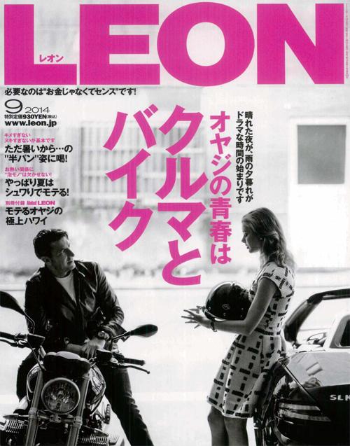 LEON•Ž†.pdf
