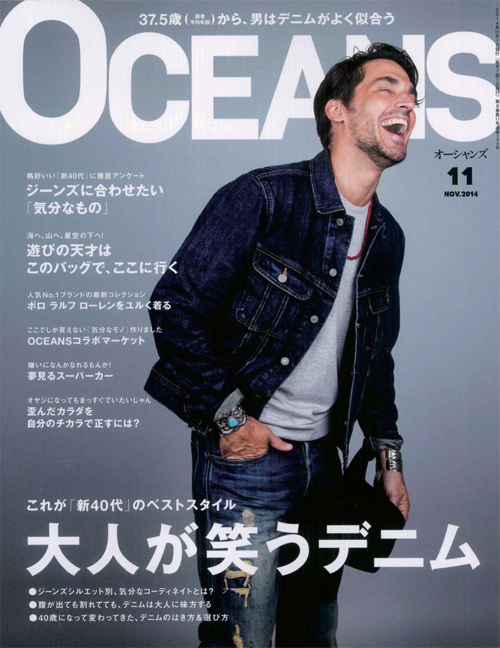 OCEANS•Ž†.pdf