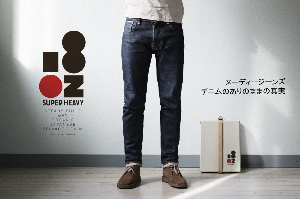Steady Eddie Dry Heavy Japan Selvage 01