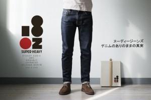 Steady Eddie Dry Heavy Japan Selvage 01 (640x426)