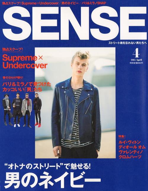 SENSE4表紙