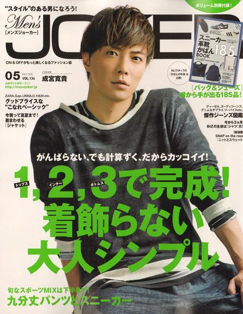 Men's Joker5