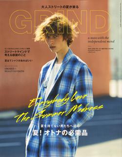 GRIND6表紙