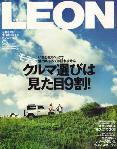 LEON9 表紙