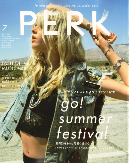 PERK7 表紙