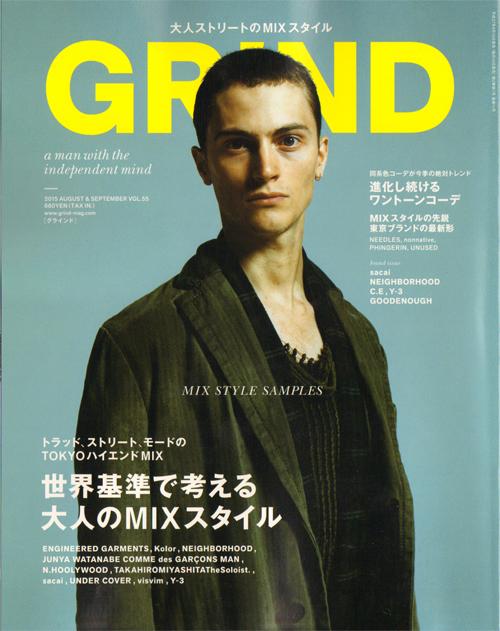 GRIND vol55 表紙