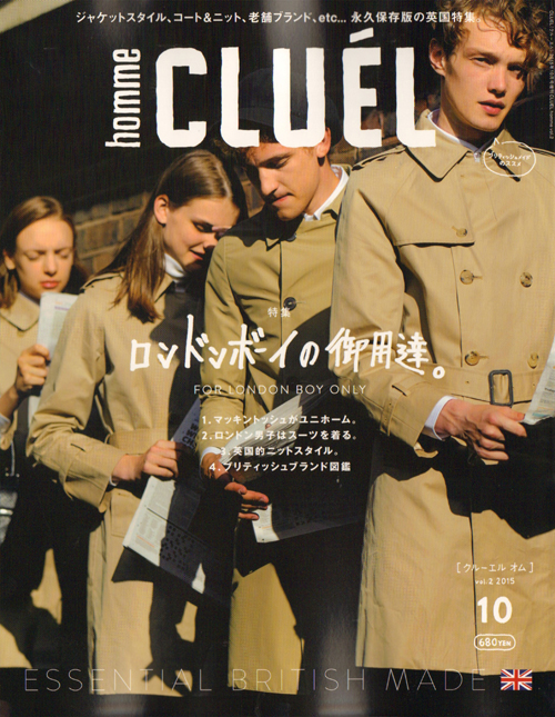 CLUEL homme10表紙