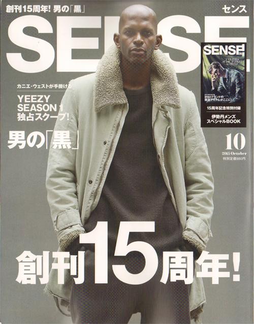 SENSE10 表紙