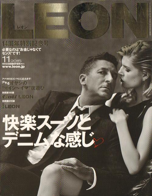 LEON11 表紙