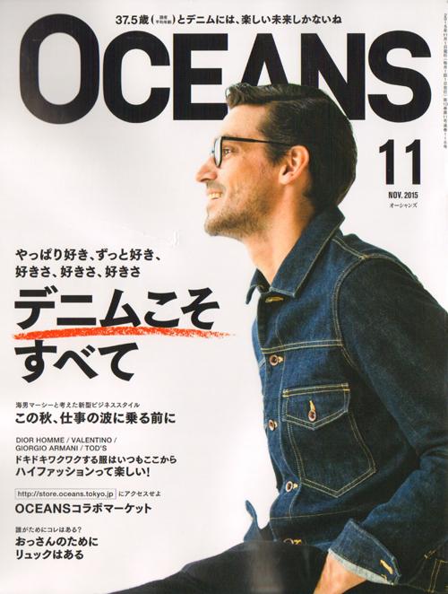 OCEANS11 表紙