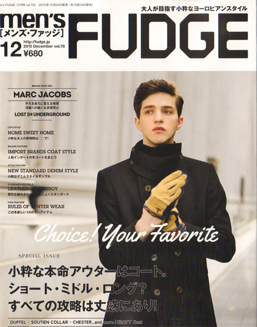 men's FUDGE12 表紙