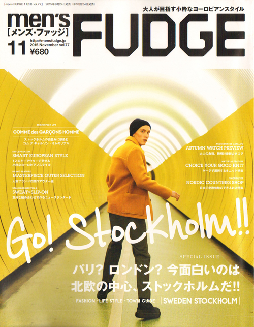 men's fudge11 表紙