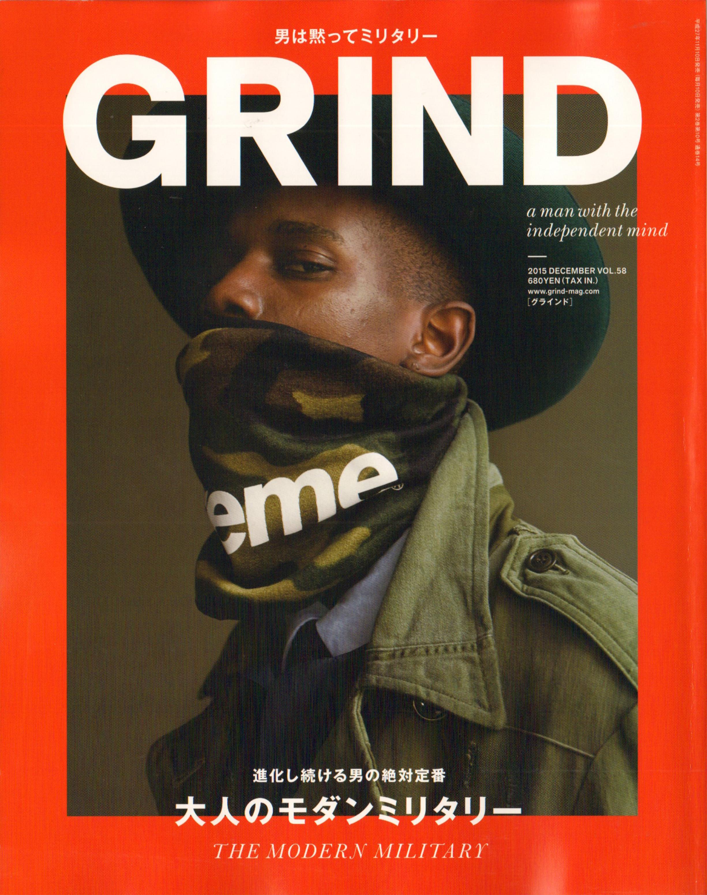 GRIND Vol58 表紙