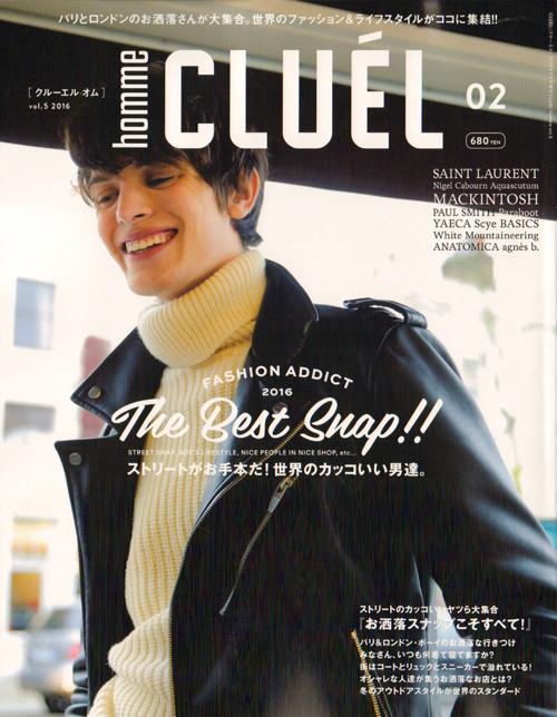 CLUEL homme2 表紙