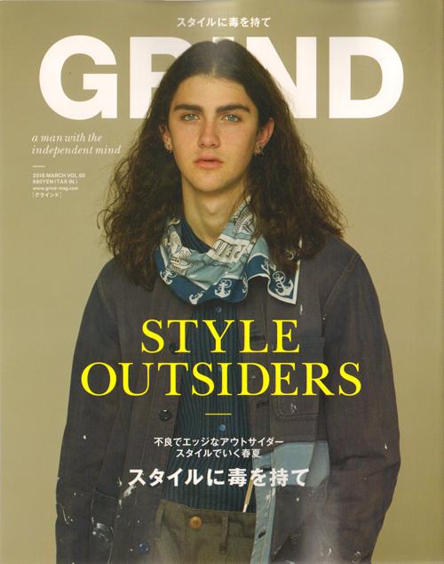 GRIND Vol.60 表紙