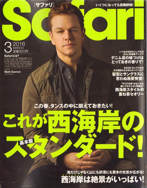 Safari3 表紙