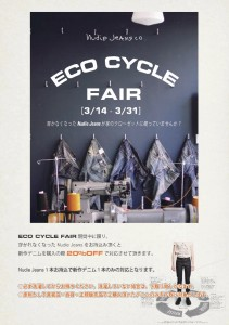 ECO CYCLE