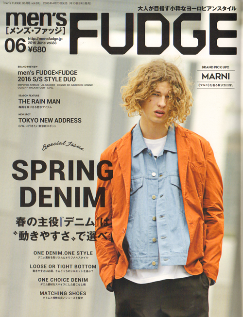men's FUDGE6 表紙