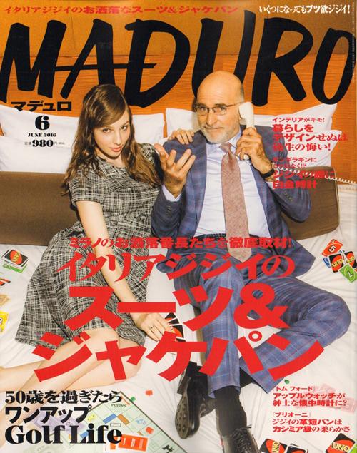 MADURO6 表紙