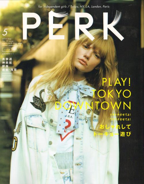 PERK5 表紙