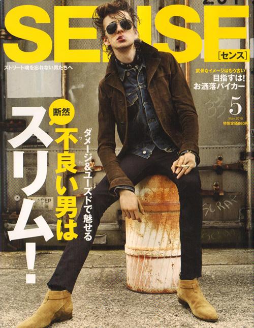 SENSE5 表紙