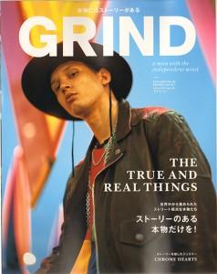 GRIND6 表紙