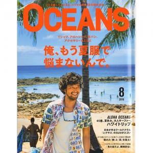 OCEANS624表紙