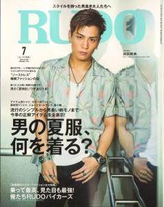 RUDO7 表紙