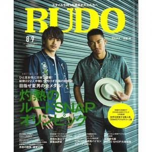 RUDO8 表紙HP