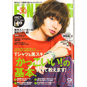 FINEBOYS9表紙 HP