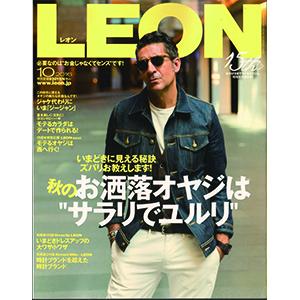 LEON10 表紙