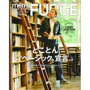Men's FUDGE10表紙HP
