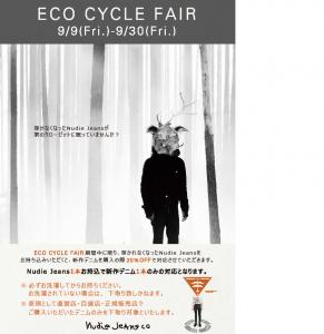 ECO CYCLE20160909