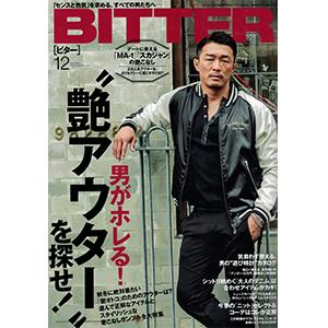 BITTER12 表紙