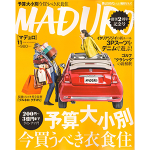 MADURO11表紙 - コピー