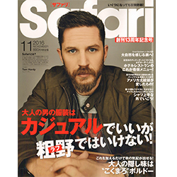 Safari11表紙HP