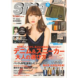smart11表紙