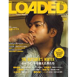LOADED12表紙HP