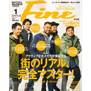 Fine 表紙HP