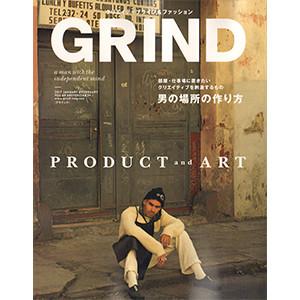 GRIND1表紙HP