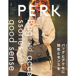 PERK1 表紙HP