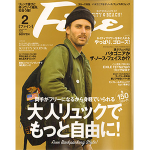 Fine2表紙HP