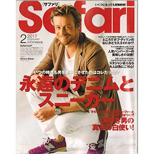 Safari2表紙HP