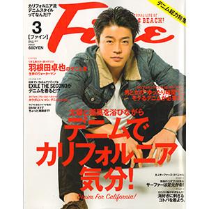 FINE3表紙HP