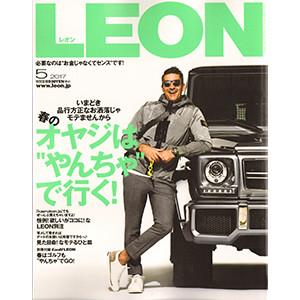 LEON表紙