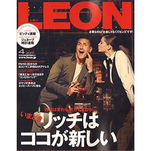LEON4月号224表紙