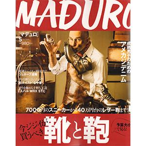 MADURO表紙